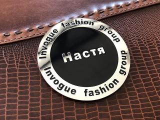 "бейджи ""invog fashion group"""