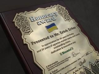 "диплом ""Honorary Award"""