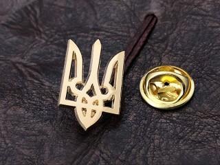 позолочений значок тризуб - малий герб України