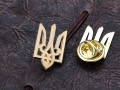 позолоченный значок трезубец - малый герб Украины