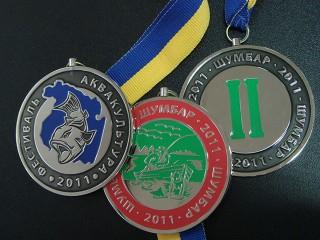 """медали """"аквакультура"""""""