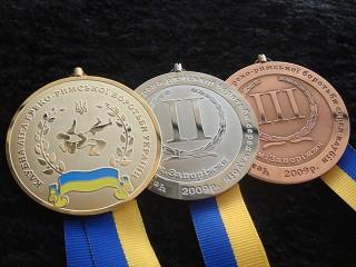 """медали """"ФГРБУ"""""""