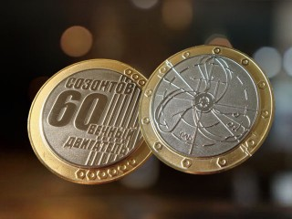"""монета """"созонтов"""""""
