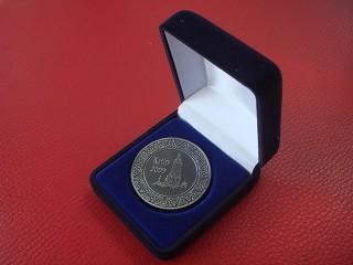 монеты киевский собор