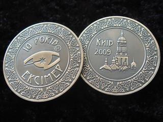 """монеты """"эксимер"""""""