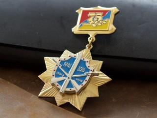 """Нагрудный орден на планке """"188 я стрелковая дивизия"""""""