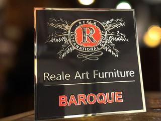 "офисная табличка ""reale-baroque"""
