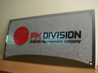 "табличка фасадная из металла""PM DIVISION"""