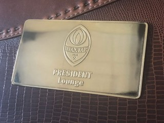 "vip карта ""шахтер president Lounge"""