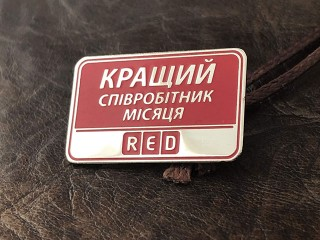 "значки ""лучший сотрудник месяца ""red"""
